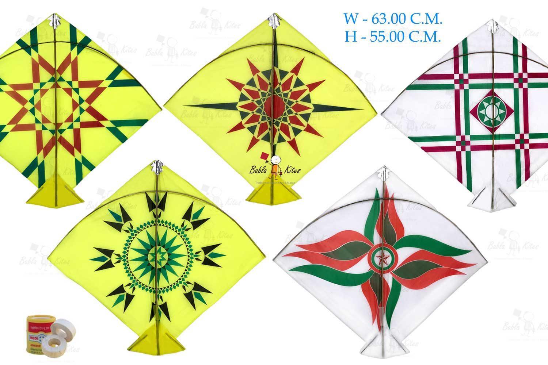 Babla 40 White Yellow Design Fighter Adadhita Patang Kites (Size 63*55 Centimeter)